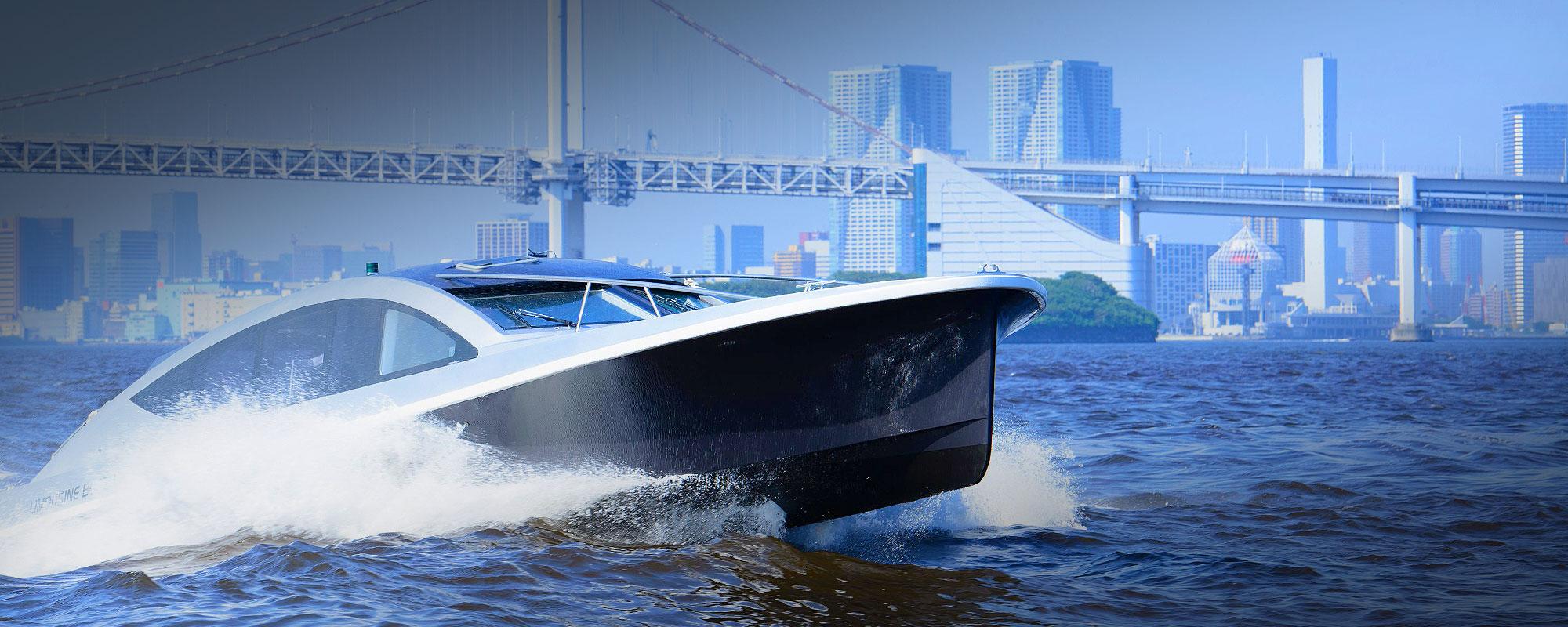 limousine boat